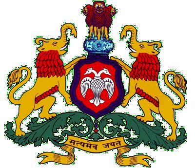 ಕರ್ನಾಟಕ ರಾಜ್ಯದ ರಾಜ್ಯ ದತ್ತಾಂಶ ಕೇಂದ್ರ